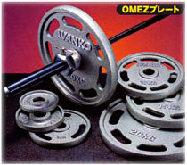 IVANKO SOMEZ 175kgセットφ50mmペイント イージーグリッププレート