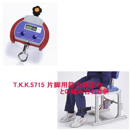 TAKEI 竹井機器工業 T.K.K.5710e テンションメーターD