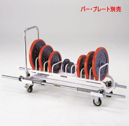 DANNO ダンノ 筋トレ・ウエイトトレーニング プレート整理台DX D-592
