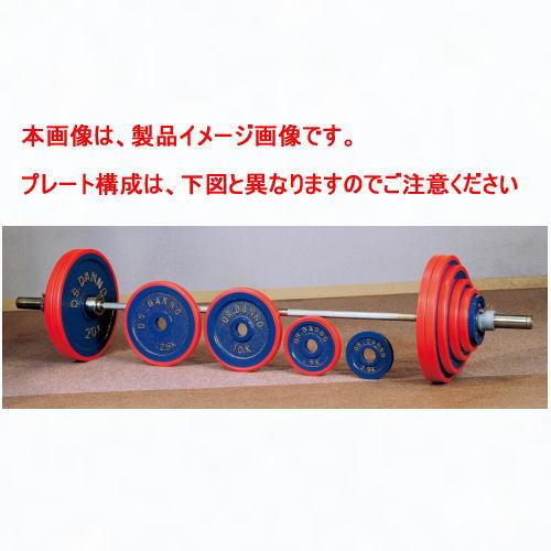DANNO ダンノ 正式バーベル80kgセット[φ50mm] D-650
