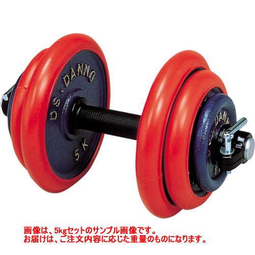 DANNO ダンノ ハンドバーベル 20kg[穴径φ29mm] 片手分1個 D-663 ダンベル