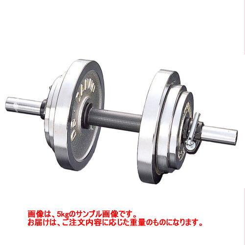 DANNO ダンノ クロームベル 20kg[穴径φ29mm] 片手分1個 D-752 クロームダンベル