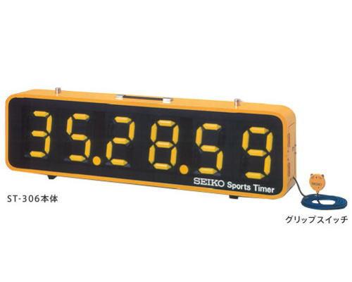 SEIKO セイコー スポーツタイマー ST-306