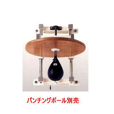 Winning Winning punching ball drum (large) DRM-12