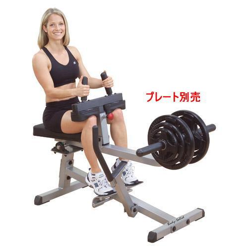 ボディソリッド Body Solid シーテッド カーフレイズDX GSCR-349 筋トレマシン<在庫僅少>