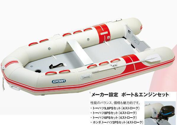 JOYCRAFT ジョイクラフト JES-404 検付 7人乗りゴムボート トーハツ9.8PS4スト エンジン付き