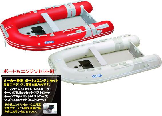ジョイクラフト JEX-340プレミアム 検付 6人乗りゴムボート トーハツ9.8PS4スト エンジン付き