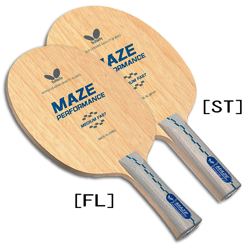 Butterfly Butterfly table tennis racket Mace performance FL flare 35001