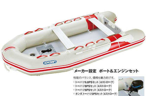 JOYCRAFT ジョイクラフト JES-336 検付 5人乗りゴムボート トーハツ6PS4スト エンジン付き