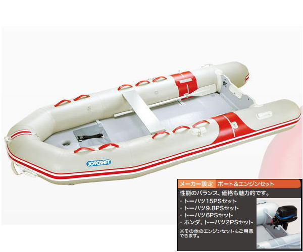 JOYCRAFT ジョイクラフト JES-383 検付 6人乗りゴムボート トーハツ6PS4スト エンジン付き