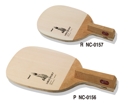 ニッタク Nittaku 卓球ラケット ラージスピアR NC-0157 ラージボール用攻撃用ペンホルダー角
