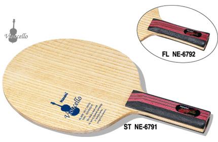 ニッタク Nittaku 卓球ラケット ビオンセロ 守備用シェークハンド ST NE-6791 ストレート