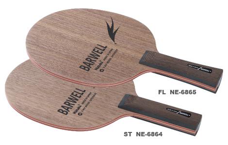 ニッタク Nittaku 卓球ラケット バーウェル 攻撃用シェークハンド ST NE-6864 ストレート