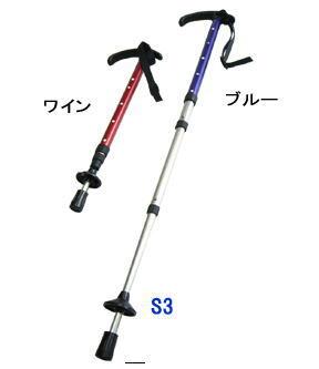 エキスパート オブ ジャパン トレッキングステッキ 4段金剛 S3 ブルー