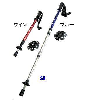 エキスパート オブ ジャパン トレッキングステッキ 4段クッションファルコン S9 ブルー