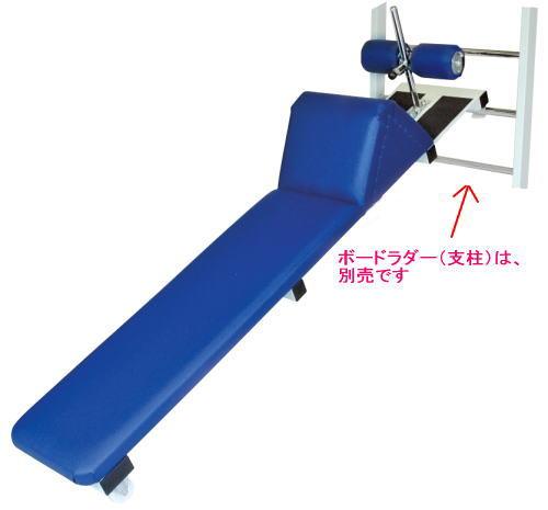 アブドミナルボード山型 筋トレ腹筋ベンチ AB-2500