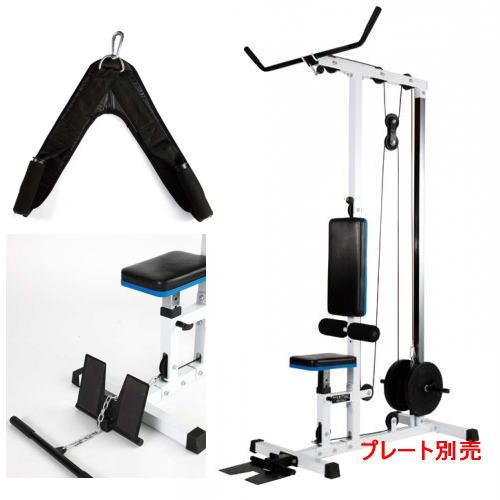 マーシャルワールド プロラットマシンDX DF17 筋トレーニングマシン お客様組立品