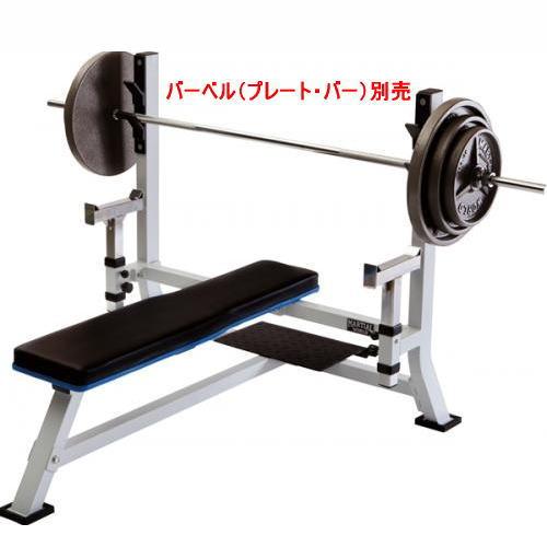 マーシャルワールド プレスベンチPRO DF24 セーフティ付き 筋トレーニングマシン お客様組立