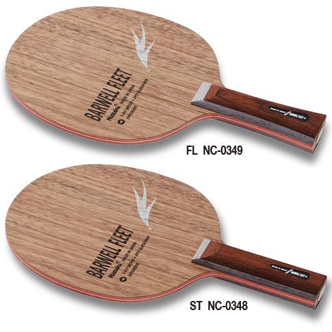 ニッタク Nittaku 卓球ラケット バーウェルフリート 攻撃用シェークハンド ST NC-0348 ストレート