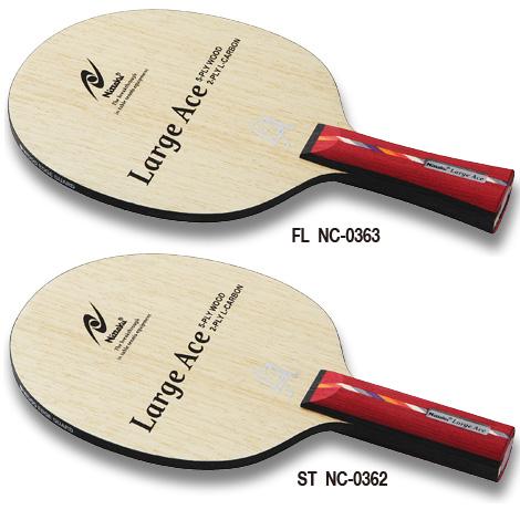 ニッタク Nittaku 卓球ラケット ラージエース ラージボール攻撃用シェークハンド FL NC-0363 フレア