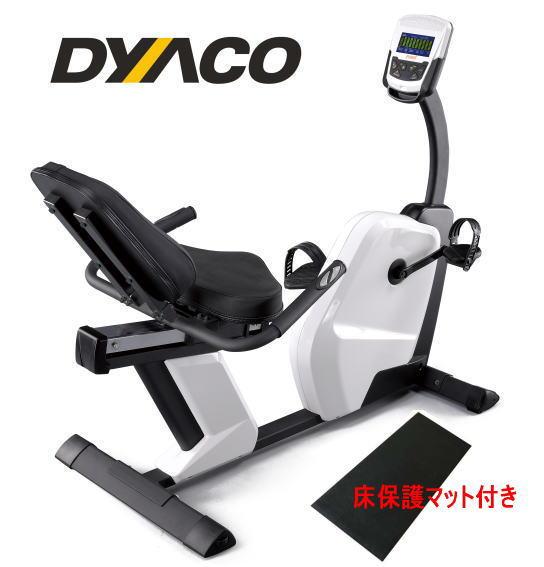 激安な DYACO DYACO ダイヤコ フィットネスリカンベントバイク SR145-40 SR145-40 ダイヤコ 床保護マット付き, OntheEarth Store:5e681829 --- demo.merge-energy.com.my