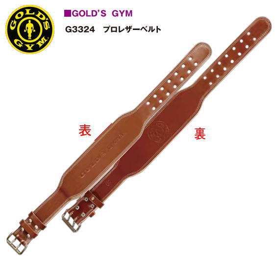 GOLDS GYM ゴールドジム プロレザーベルト G3324 ウエイトトレーニングベルト<店頭在庫限り>