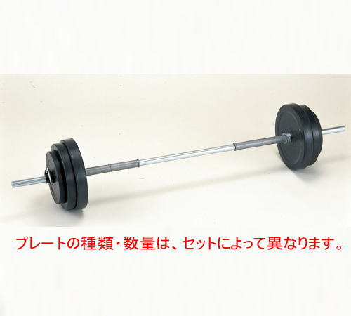 ラバーバーベルセット 40kg 8kgシャフト付 CHD-5713 径28.5mm