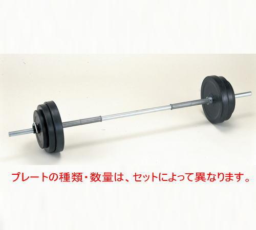 ラバーバーベルセット 60kg 8kgシャフト付 CHD-5715 径28.5mm