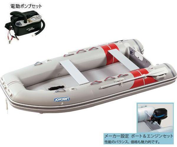 ジョイクラフト JEX-335プレミアムスタイル 検付 5人乗りゴムボート トーハツ9.8PS4スト エンジン付き