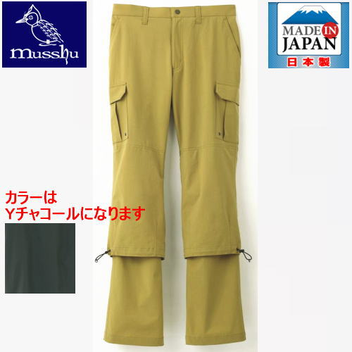 Musshu ムッシュ メンズアジャストカーゴパンツ 70350 Yチャコール 日本製高品質