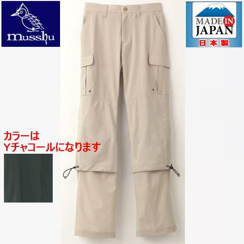 Musshu ムッシュ レディースアジャストカーゴパンツ 70355 Yチャコール 日本製高品質