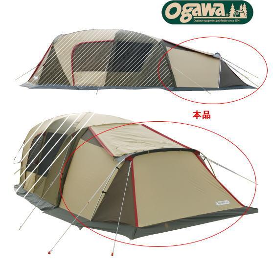 Campal Japan キャンパルジャパン ティエラ5アネックス 3514 3-4人用 本体拡張用オプションテント<在庫僅少>