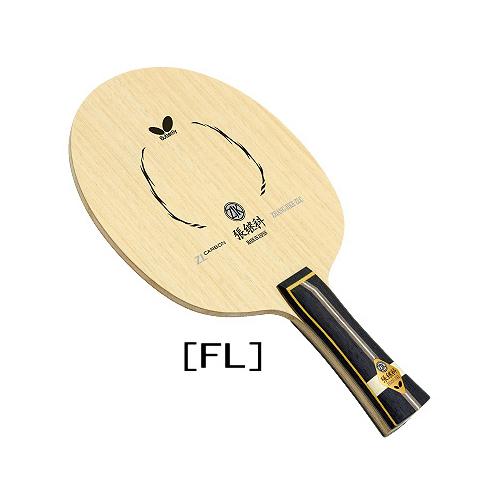 バタフライ Butterfly 卓球ラケット 張継科 ツァンジーカー・ZLC FL 36551 攻撃用シェークハンド