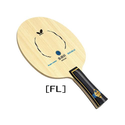 バタフライ Butterfly 卓球ラケット 張継科 ツァンジーカー・ALC FL 36561 攻撃用シェークハンド