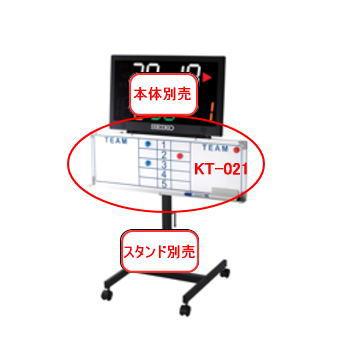 SEIKO セイコー スポーツカウンター・タイマー用チーム名表示プレート KT-021