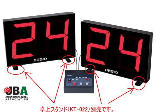 SEIKO セイコー バスケットボール用シューティングタイマー KT-401