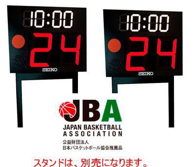 SEIKO セイコー バスケットボール用ゲーム・ショットクロック KT-501