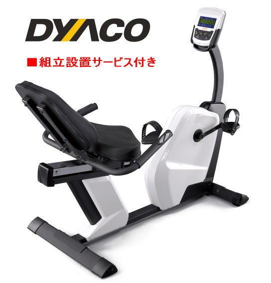 DYACO ダイヤコ フィットネスリカンベントバイク SR145-40 組立設置付き