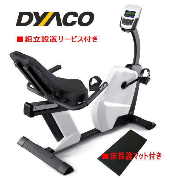 新作人気モデル DYACO ダイヤコ フィットネスリカンベントバイク ダイヤコ SR145-40 SR145-40 組立設置 DYACO・床マット付き, 印鑑花はんこ通販 はんこ良品:5a784d5c --- canoncity.azurewebsites.net