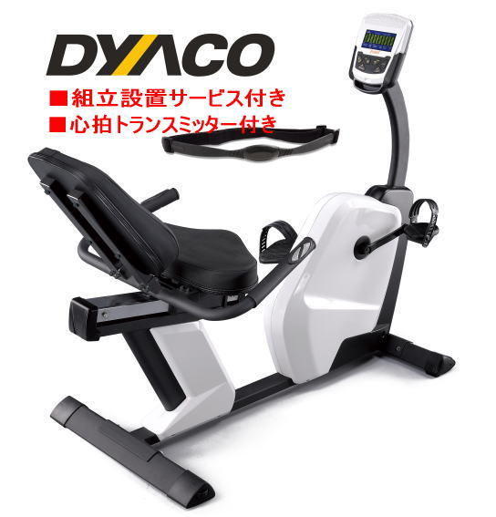 DYACO ダイヤコ フィットネスリカンベントバイク SR145-40 組立設置・心拍トランスミッター付き