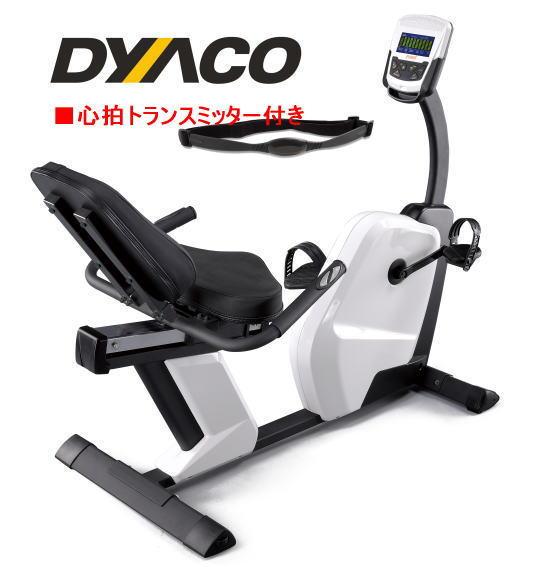 DYACO ダイヤコ フィットネスリカンベントバイク SR145-40 心拍トランスミッター付き