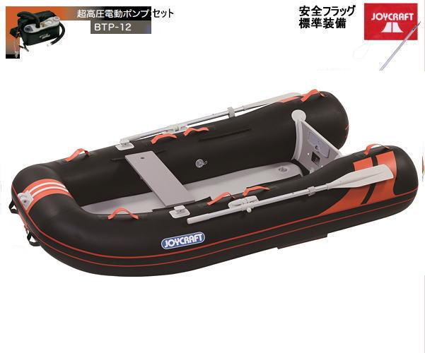 ジョイクラフト ラ ポッシュ260 JSL-260 検無 3人乗りゴムボート 電動ポンプ付き<在庫僅少>