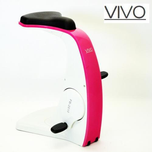 最安値挑戦! VIVO VIVO ビボ マグネットバイク サイクルチェア FB-2610 ベリーピンク ビボ フィットネスバイク, dish(ディッシュ):b5eda14c --- clftranspo.dominiotemporario.com