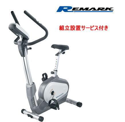 Remark リマーク マグネットバイク FB-680HP フィットネスバイク 組立設置サービス付き:スポーツダイアリー