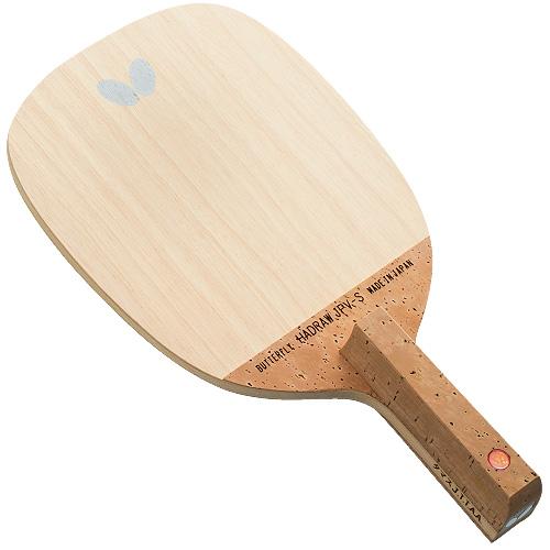 バタフライ Butterfly 卓球ラケット ハッドロウ・JPV S 23820 ドライブ用ペンフォルダー