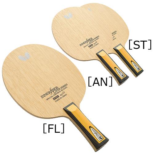 バタフライ Butterfly 卓球ラケット インナーフォース・レイヤー・ZLC AN 36682 攻撃用シェークハンド