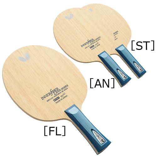 バタフライ Butterfly 卓球ラケット インナーフォース・レイヤー・ALC FL 36701 攻撃用シェークハンド