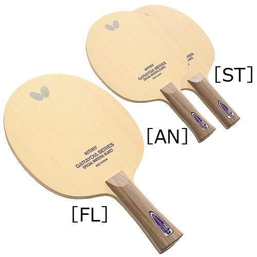 バタフライ Butterfly 卓球ラケット ガレイディア・T5000 FL 36741 攻撃用シェークハンド