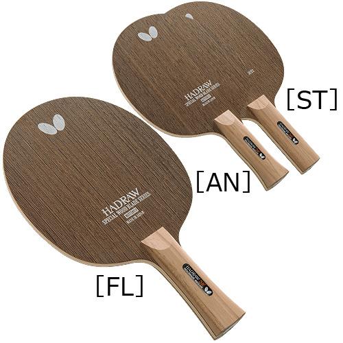 バタフライ Butterfly 卓球ラケット ハッドロウ・SR AN 36752 攻撃用シェークハンド