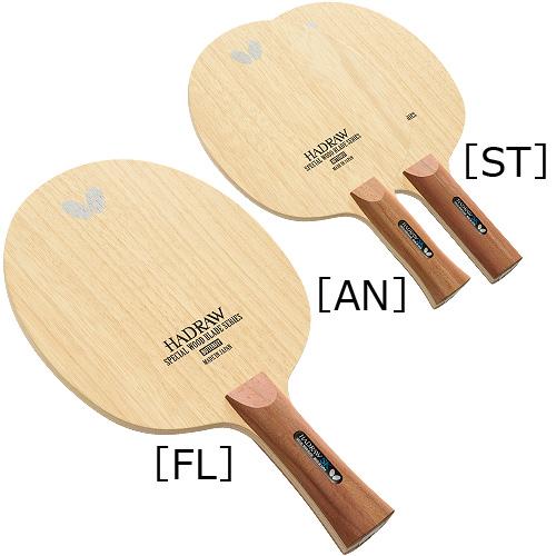 バタフライ Butterfly 卓球ラケット ハッドロウ・SK ST 36764 攻撃用シェークハンド